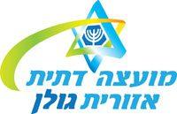 mdgolan-logo